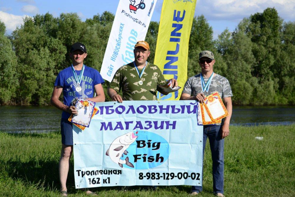Кубок FishingSib.ru