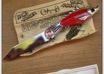 Рыбатский ножик.