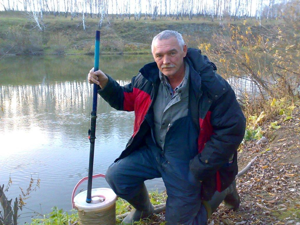 рыбаль