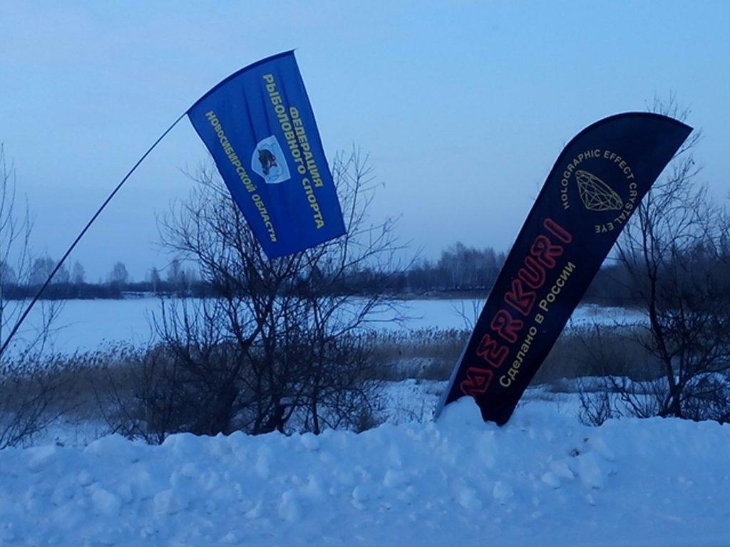 Открытые соревнования НСО по ловле на мормышку, лично-команд