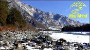 Пробуждение природы в горах