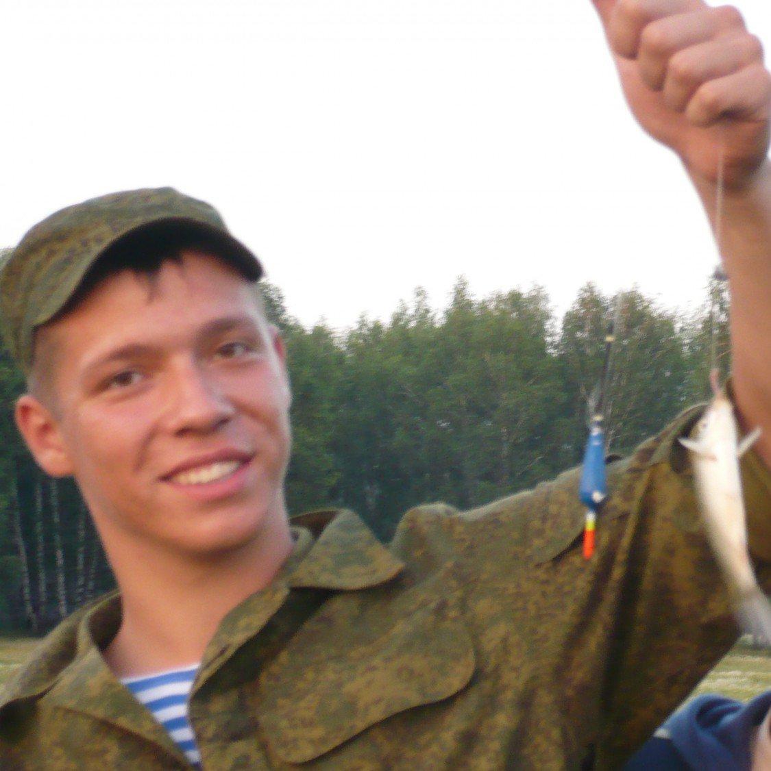 Baikal38