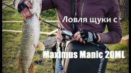 Ловля щуки с Maximus Manic 20ML