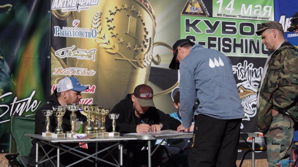 Отчет о Кубке S-FISHING 14 мая 2016 года!