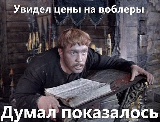 Как мой друг в магазине)))