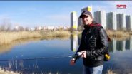 Street Fishing OnLine