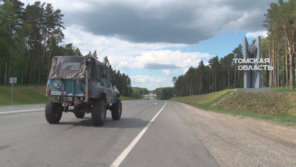 Марш-Бросок по Томской Тайге или Туда, где кончаются Дороги(отчет)