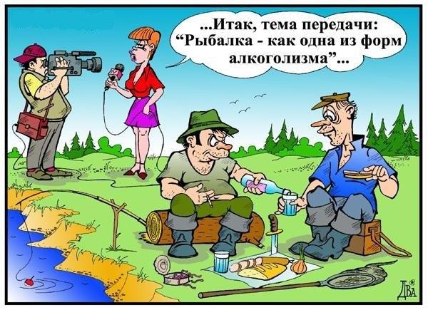 Новый вид рыбалки.