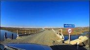Дорога в горах: Ортолык-Бельтир