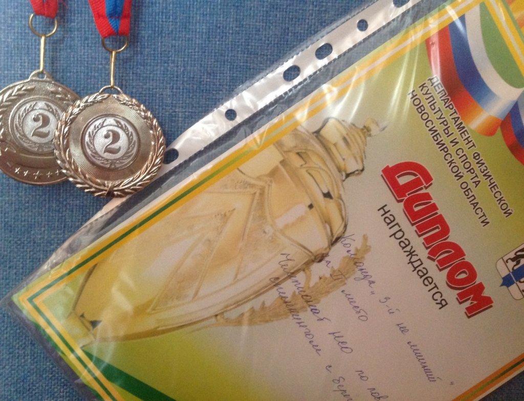Второй чемпионат НСО по спиннингу и второе второе место
