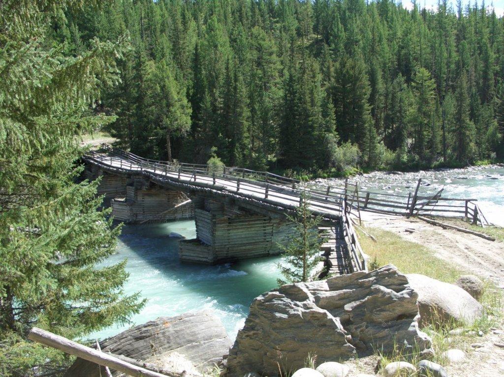 Мост стратегического значения