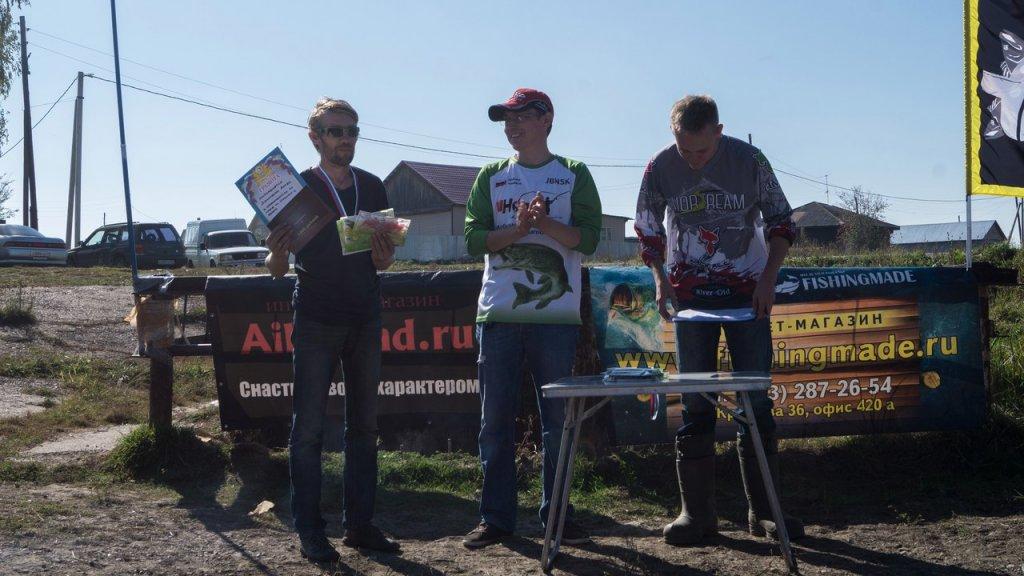 Отчет об Осенних соревнованиях по ловле хищной рыбы от ULF Club