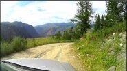 Дорога от Улагана до перевала Кату-Ярык, июль 2016