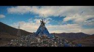 трейлер Монголия