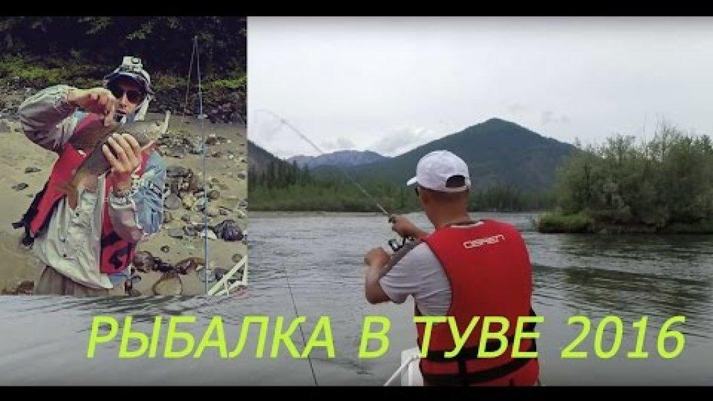 Рыбалка в Туве/ Осень 2016 г.
