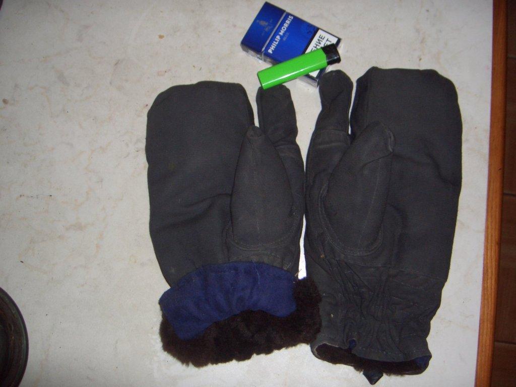 Трехпалые рукавицы ....