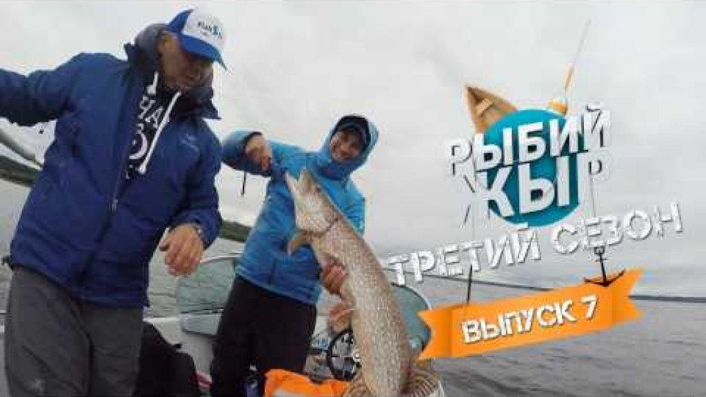 Выступление команды Fish5TV на  Джиг пари 2016. Рыбий Жыр сезон 3 выпуск 7