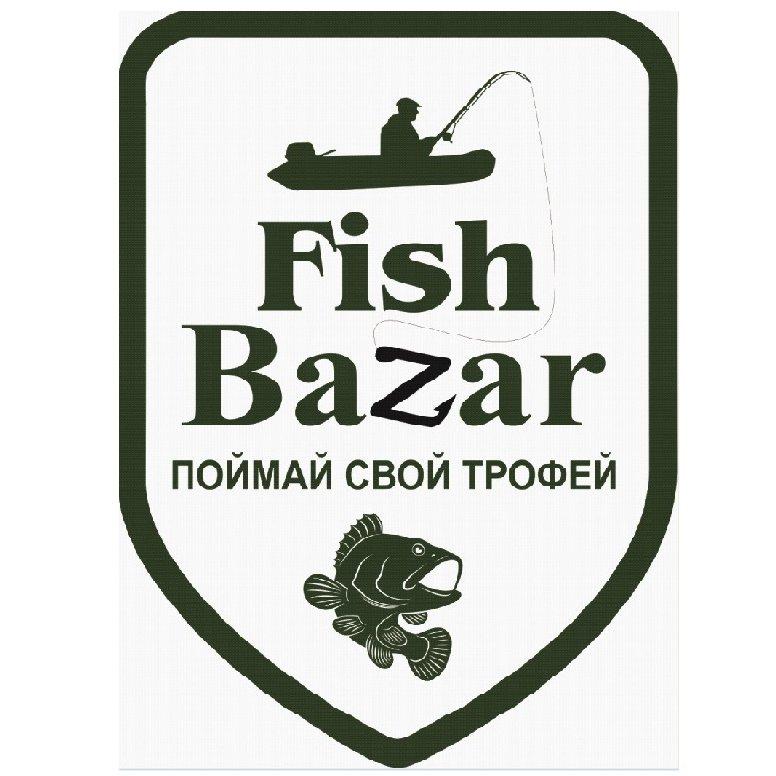 FishBazar
