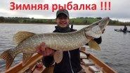 Зимняя рыбалка - очень большая щука .Рекордная ,большая щука 2017