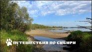 Алтай: место, где начинается река Обь...