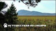 Предгорья Алтая: Алтайский край, Советский район...
