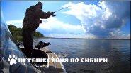 Один день на рыбалке: три погоды и щуки...