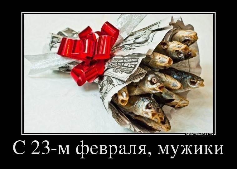С праздником друзья!