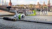 Norstream Standard New: спиннинги для джига