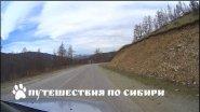 Горный Алтай, Ябоганский перевал. Прохождение в реальном времени...