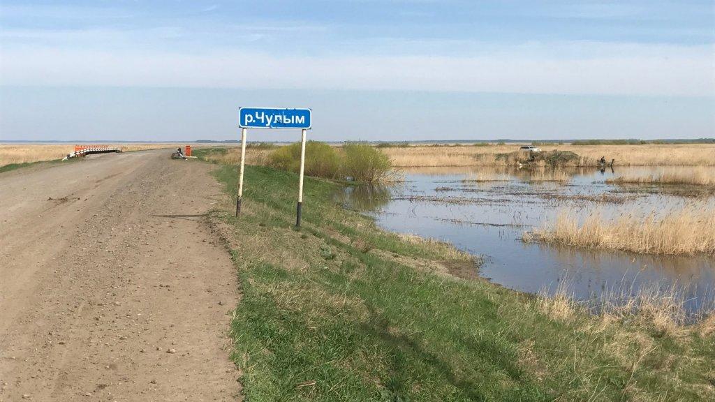 Река Чулым (отчет к вести)
