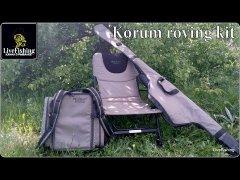 Кресло, рюкзак и чехол для удилищ. Korum Roving Kit. (LiveFishing)