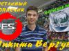 Неожиданный финал розыгрыша видеоблога FishingSib.ru, такого мы не ожидали