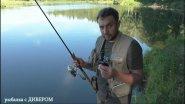 Отличная поездка на КАРПОВ ПРУД (были пойманы щуки и осётр) рыбалка с дивером