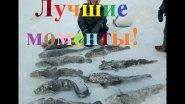 Fishing лучшие моменты с рыбалки Якутия Yakutia