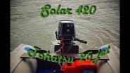 Solar 420 + Tohatsu 25 jet по Абакану вверх