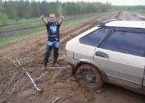 Дорога никакая, а ехать надо сазан клюёт)))