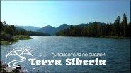 Горный Алтай. Река Бия...