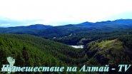 Озеро в горах Алтая. Лето - 2017. Часть - 26.