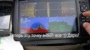 Эхолот Garmin Echomap - отрисовка карт + Бонусная точка!