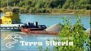 Река живет... Алтайский край, река Обь ниже слияния рек Бия и Катунь...