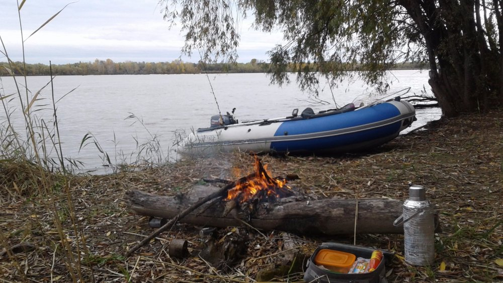 Осенний привал рыбака!