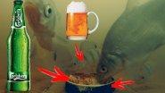 Реакция рыбы на Пиво!!! Подводная съемка