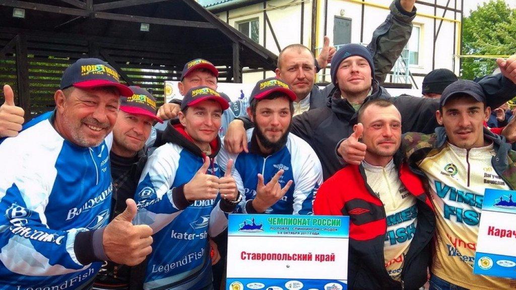 Отчет о Чемпионате России 2017 (спиннинг с лодок)