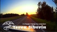 Автодорога Бийск-Солтон-Турочак-Артыбаш. Часть 1: Бийск-Турочак...