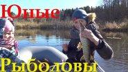 Щука на кружки в осенний жор!!!у сынули первая щука)))