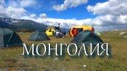 Монголия, путешествие в заповедные места/ Рыбалка в Монголии: хариус, осман/