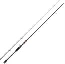 Спиннинг Berkley FireFlex Cast 562ML (168 5-18)