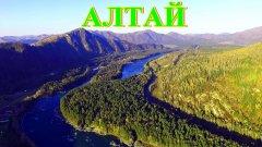 Осенняя Бирюзовая Катунь на Алтае