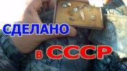 Рыбалка в Выборы 2018  Тестирую мормышки родом из СССР  Глухозимье 2018 продолжается