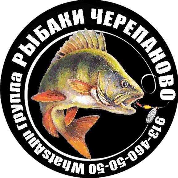 рыбак_черепаново